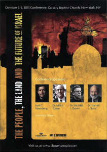 DVD The People, the Land, and the Future of Israel