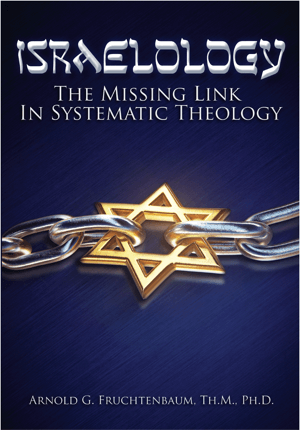 Israelology - A Biblical Theology of Israel