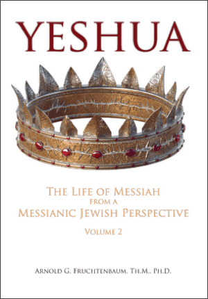 Yeshua - The Life of Messiah from a Messianic Jewish Perspective Volume 2
